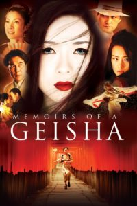 """Poster for the movie """"Memoirs of a Geisha"""""""